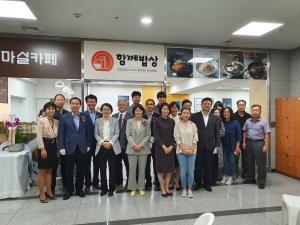 강남구, 저소득층 자립 돕는 자활사업 성과보고회 개최