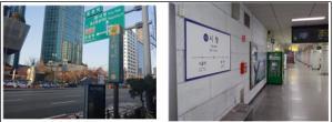합정역 5번출구부터 신설동 유령역까지… 대중매체 속 '서울 지하철'